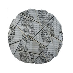 The Abstract Design On The Xuzhou Art Museum Standard 15  Premium Round Cushions
