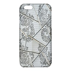 The Abstract Design On The Xuzhou Art Museum iPhone 6/6S TPU Case
