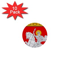 Lesser Coat of Arms of Georgia 1  Mini Buttons (10 pack)