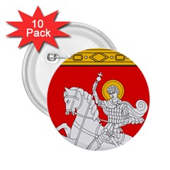 Lesser Coat of Arms of Georgia 2.25  Buttons (10 pack)