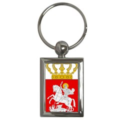 Lesser Coat of Arms of Georgia Key Chains (Rectangle)