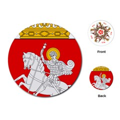 Lesser Coat of Arms of Georgia Playing Cards (Round)