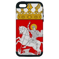 Lesser Coat Of Arms Of Georgia Apple Iphone 5 Hardshell Case (pc+silicone)