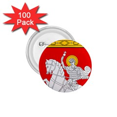 Lesser Coat of Arms of Georgia 1.75  Buttons (100 pack)