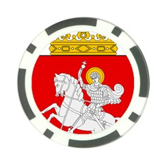 Lesser Coat of Arms of Georgia Poker Chip Card Guard
