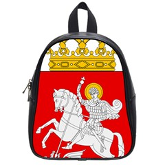Lesser Coat of Arms of Georgia School Bags (Small)
