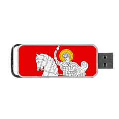 Lesser Coat of Arms of Georgia Portable USB Flash (Two Sides)