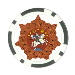Coat of Arms of The Democratic Republic of Georgia (1918-1921, 1990-2004) Poker Chip Card Guard (10 pack)
