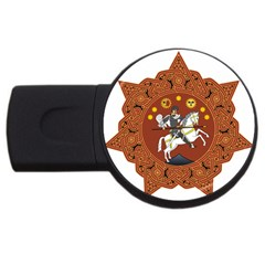 Coat of Arms of Republic of Georgia (1918-1921, 1990-2004) USB Flash Drive Round (1 GB)