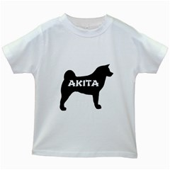 Akita Name Silo Kids White T-Shirts