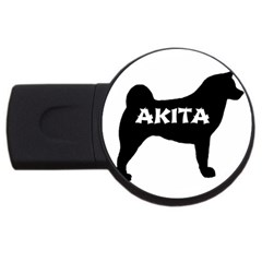 Akita Name Silo USB Flash Drive Round (1 GB)