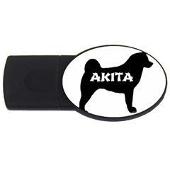 Akita Name Silo USB Flash Drive Oval (1 GB)