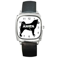 Akita Name Silo Square Metal Watch