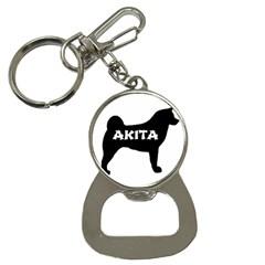 Akita Name Silo Button Necklaces
