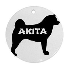 Akita Name Silo Round Ornament (Two Sides)