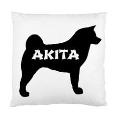 Akita Name Silo Standard Cushion Case (Two Sides)