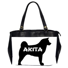 Akita Name Silo Office Handbags (2 Sides)