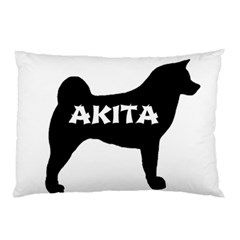 Akita Name Silo Pillow Case (Two Sides)