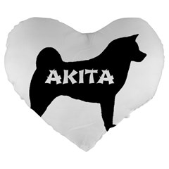 Akita Name Silo Large 19  Premium Heart Shape Cushions