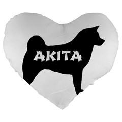 Akita Name Silo Large 19  Premium Flano Heart Shape Cushions