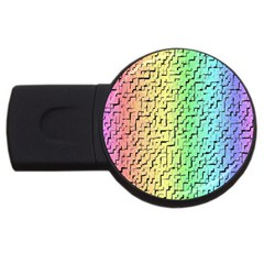 A Creative Colorful Background USB Flash Drive Round (1 GB)