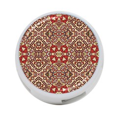 Seamless Pattern Based On Turkish Carpet Pattern 4-Port USB Hub (Two Sides)
