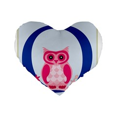 Alphabet Letter O With Owl Illustration Ideal For Teaching Kids Standard 16  Premium Heart Shape Cushions