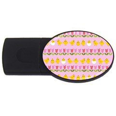 Easter - chick and tulips USB Flash Drive Oval (1 GB)