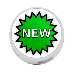 New Icon Sign 4-Port USB Hub (Two Sides)