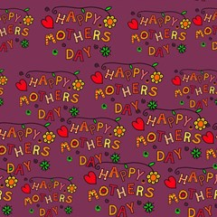 Happy Mothers Day Text Tiling Pattern Magic Photo Cubes