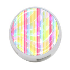 Abstract Stipes Colorful Background Circles And Waves Wallpaper 4-Port USB Hub (One Side)