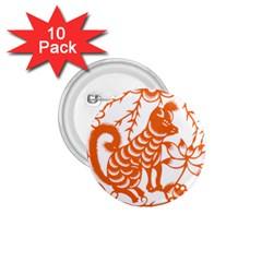 Chinese Zodiac Dog 1.75  Buttons (10 pack)