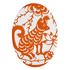 Chinese Zodiac Dog Oval Ornament (Two Sides)