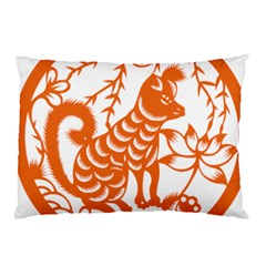Chinese Zodiac Dog Pillow Case (Two Sides)