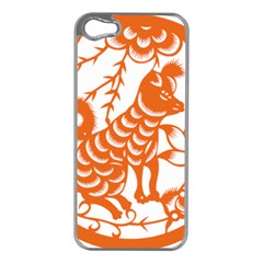 Chinese Zodiac Dog Apple iPhone 5 Case (Silver)