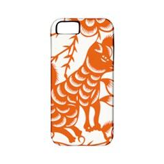 Chinese Zodiac Dog Apple iPhone 5 Classic Hardshell Case (PC+Silicone)