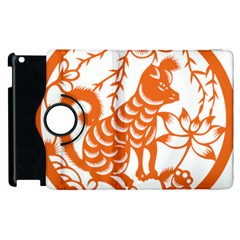 Chinese Zodiac Dog Apple iPad 2 Flip 360 Case