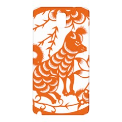 Chinese Zodiac Dog Samsung Galaxy Note 3 N9005 Hardshell Back Case