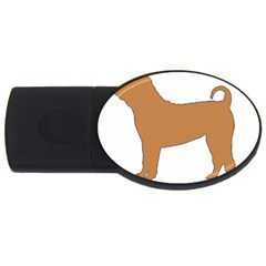 Chinese Shar Pei Silo Color USB Flash Drive Oval (4 GB)