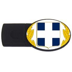 Greece National Emblem  USB Flash Drive Oval (4 GB)