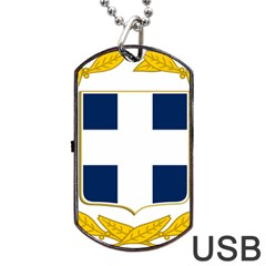 Greece National Emblem  Dog Tag USB Flash (One Side)