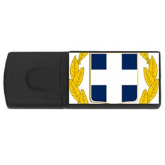 Greece National Emblem  USB Flash Drive Rectangular (1 GB)