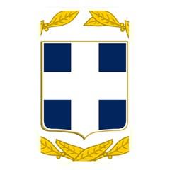 Greece National Emblem  Memory Card Reader