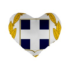 Greece National Emblem  Standard 16  Premium Heart Shape Cushions