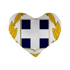 Greece National Emblem  Standard 16  Premium Flano Heart Shape Cushions