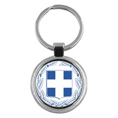 Greece National Emblem  Key Chains (Round)