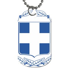 Greece National Emblem  Dog Tag (Two Sides)