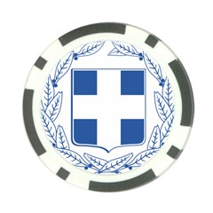 Greece National Emblem  Poker Chip Card Guard (10 pack)