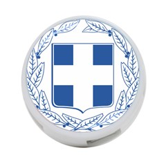 Greece National Emblem  4-Port USB Hub (One Side)