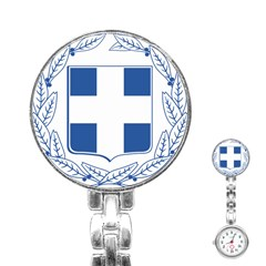 Greece National Emblem  Stainless Steel Nurses Watch